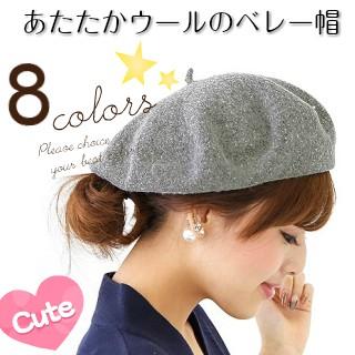 新作 ベレー帽 定番 シンプル デザイン ウール 帽...