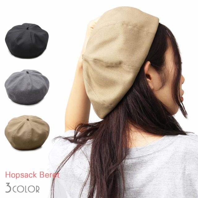 ベレー帽 メンズベレー レディースベレー 日本製 ...
