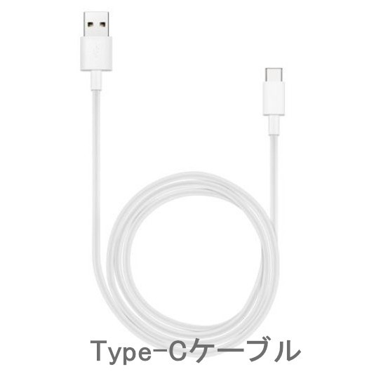 Type C 充電 Huawei Novaケーブル[5V5A 急速充電...