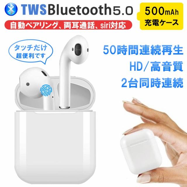 ワイヤレスイヤホン Bluetooth 5.0 tws-i19 ステ...
