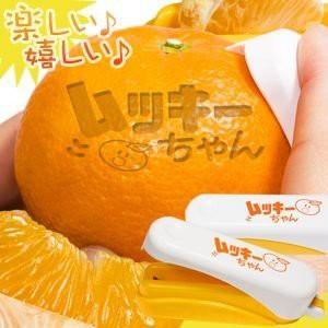 ■送料120円■ムッキーちゃんみかんの皮むき器カ...