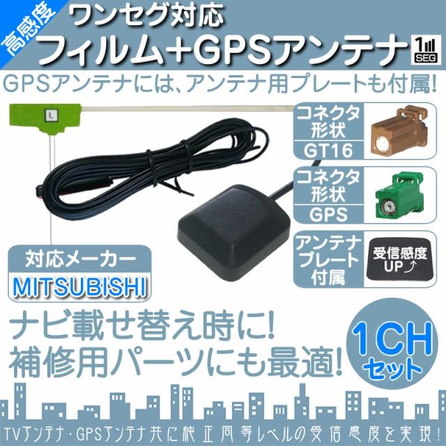 NR-MZ23 NR-MZ33 NR-MZ03 他対応  ワンセグ フィ...