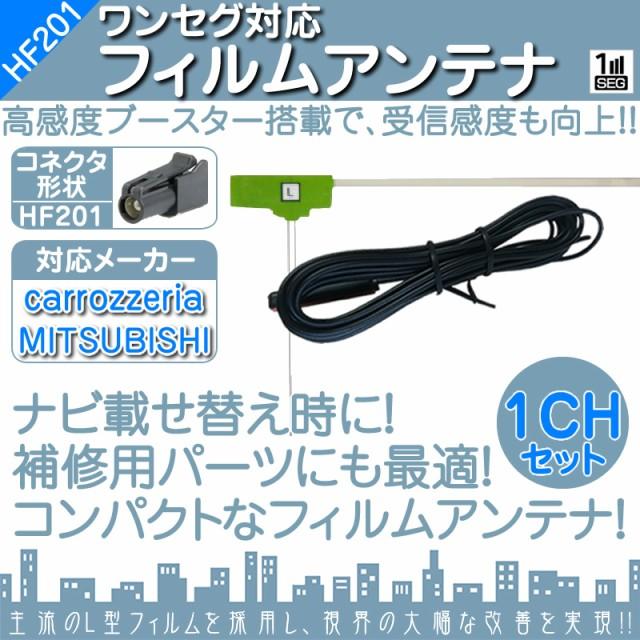 AVIC-RZ200 AVIC-RW300 NR-MZ033-2 他対応  ワン...
