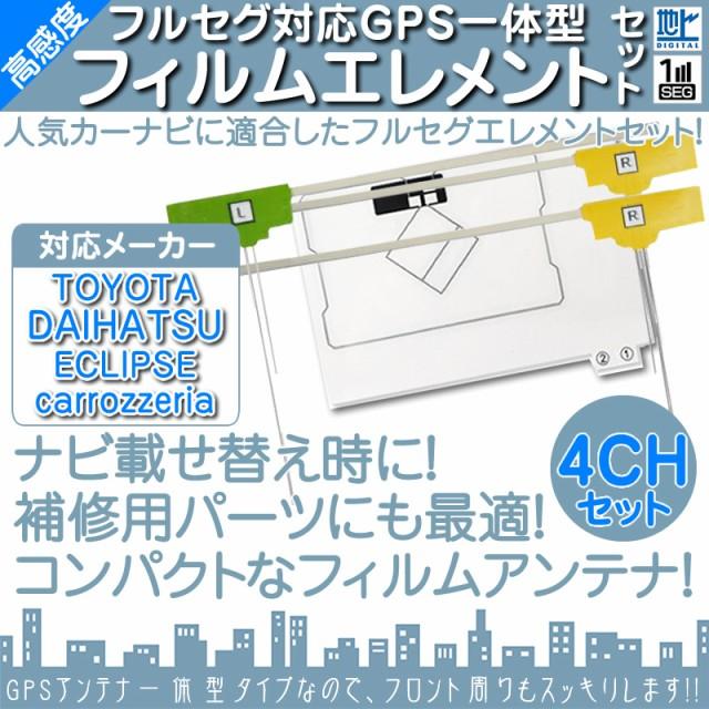 AVIC-MRZ09II AVN668HD NHZT-W58 GPS一体型 地デ...
