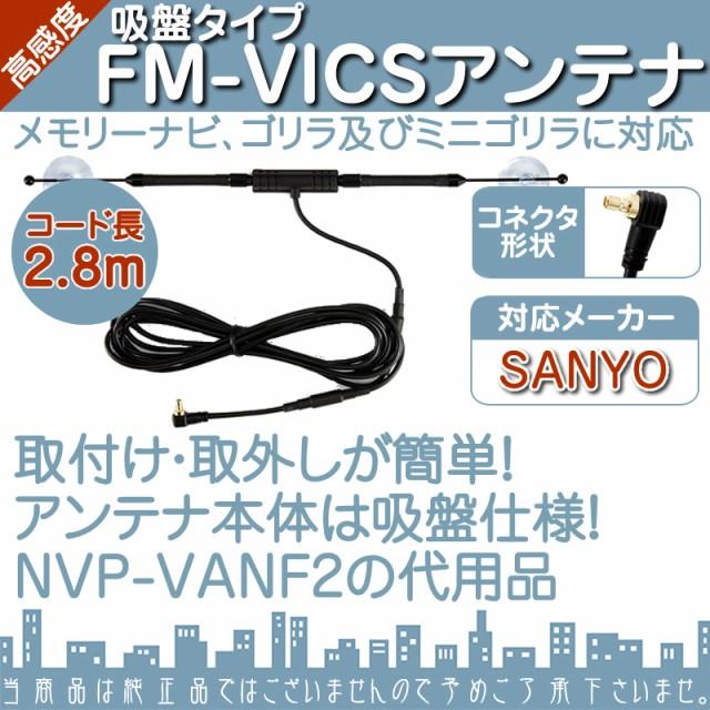 NV-SB517DT NV-SB540DT NV-SB541DT 他対応  VICS...