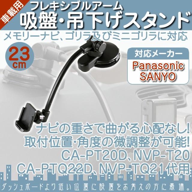 CN-G710D CN-G1000VD CN-G1100VD 他対応  モニタ...
