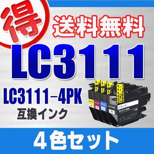 ブラザー プリンターインク LC3111 4色セット br...