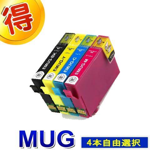 エプソン プリンターインク MUG 好きな色選べる ...