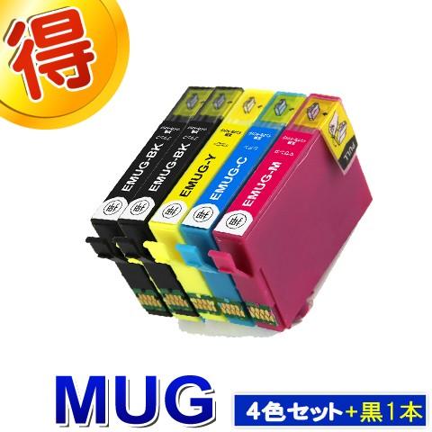 エプソン プリンターインク MUG 4色セット+黒1本...
