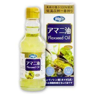 朝日 アマニ油 170g  亜麻仁 あまに フラックスシ...
