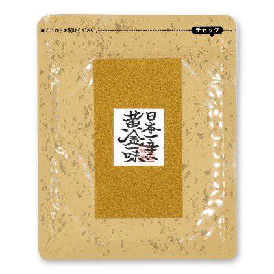 黄金一味 祇園味幸 日本一辛い唐辛子 大袋 25g