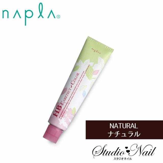 napla ナプラ HB ケアテクトカラー ファッション...