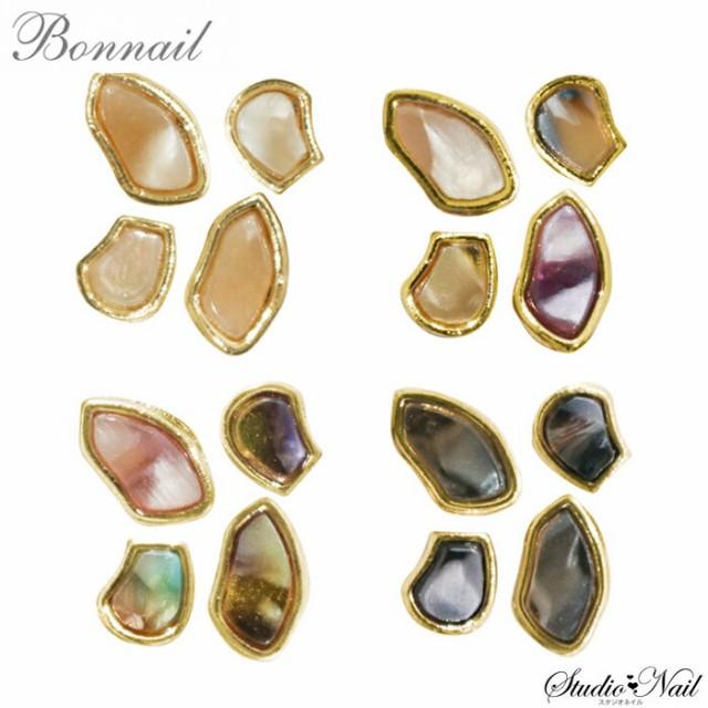 Bonnail ボンネイル パーツ 天然石 スムースリン...