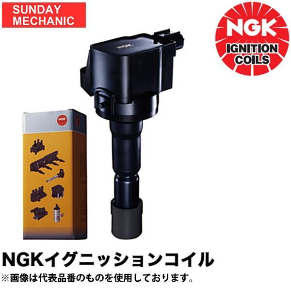 NGKイグニッションコイル 1本 アトレー H10.12〜H...