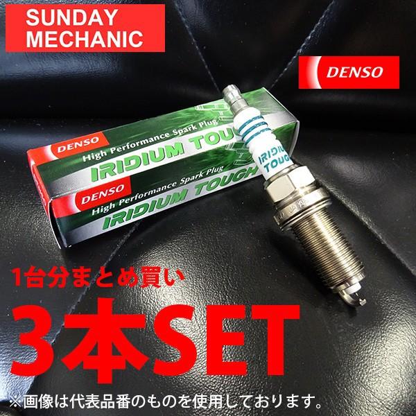 ハイゼットカーゴ KF-VE S321V/S331V DENSO イリ...