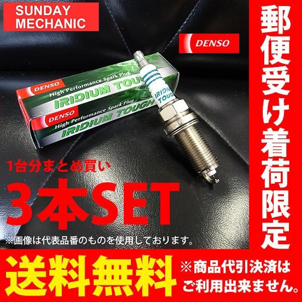 ホンダ N BOX SLASH デンソー イリジウムタフ ス...