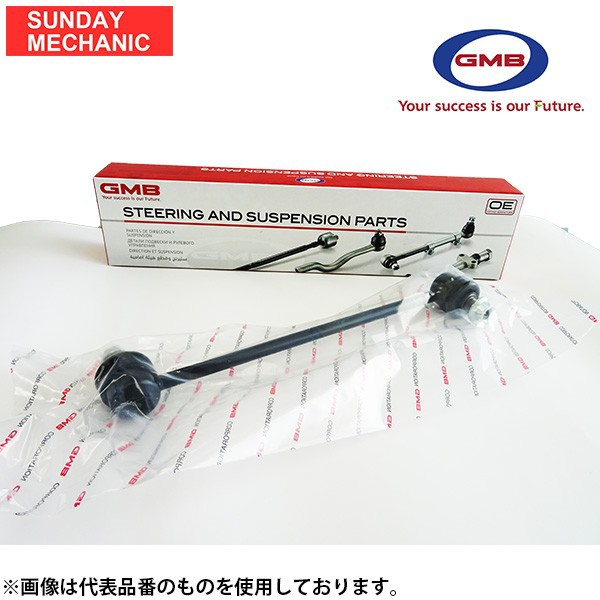 GMB スタビライザーリンク ホンダ ライフ H11〜H1...
