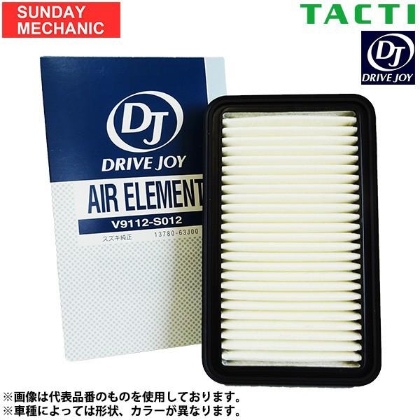 三菱 i アイ エアフィルター V9112-M019 HA1W 3B2...