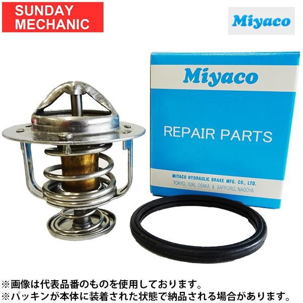 MIYACO ミヤコ サーモスタット パッキン付き TS-2...