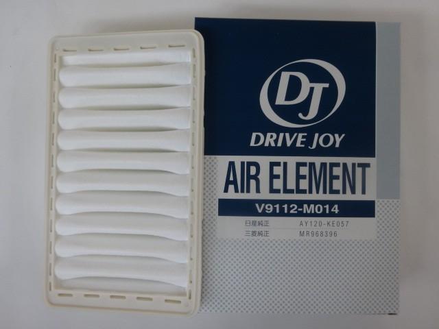 オッティ 3G83  H92W 2006/10〜用 エアエレメント...