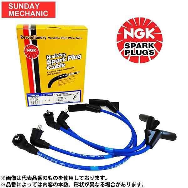 NGK プラグコード 4輪車用プラグコード カプチー...