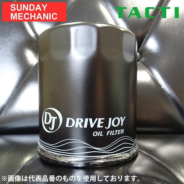 トヨタ タクティ製オイルエレメント V91110103 V9...