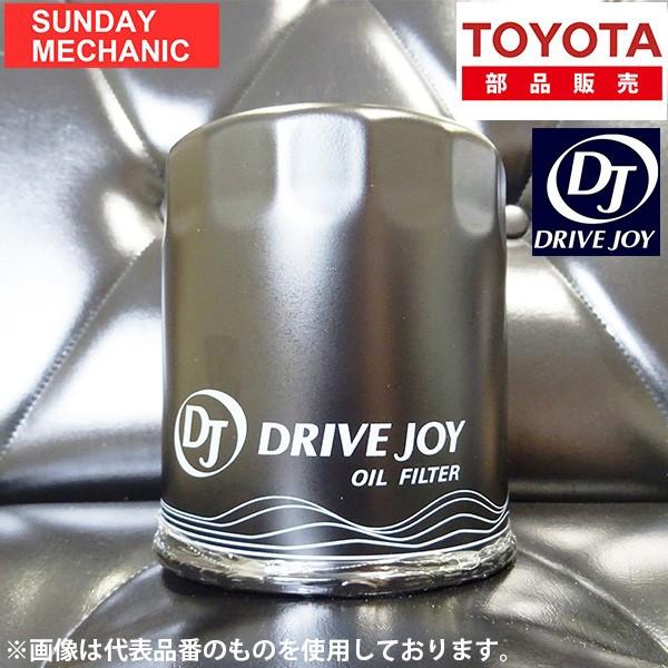 トヨタ クラウン オイルフィルター V9111-0103 JZ...