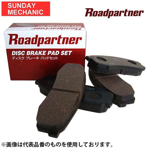 Roadpartner ロードパートナー リアブレーキパッ...