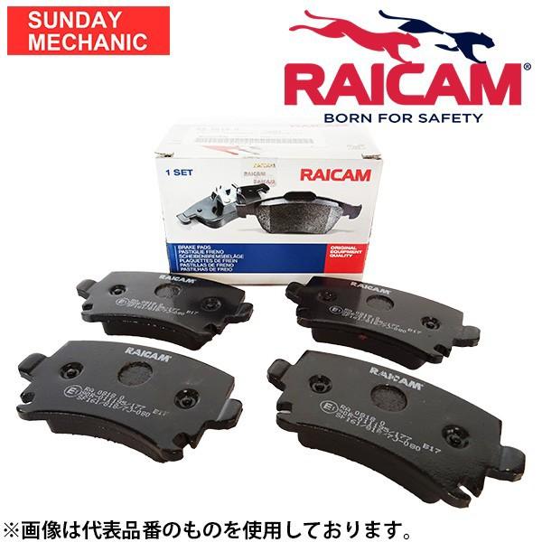 低ダスト RAICAM リアブレーキパッド VW ゴルフ5 ...