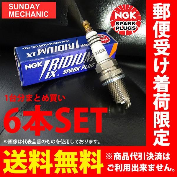 日産 エルグランド NGK イリジウムIXプラグ 6本セ...