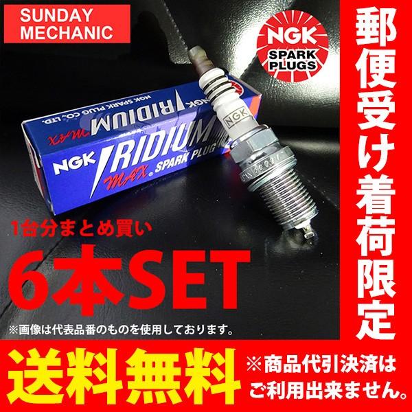 日産 ステージア NGK イリジウムMAXプラグ 6本セ...