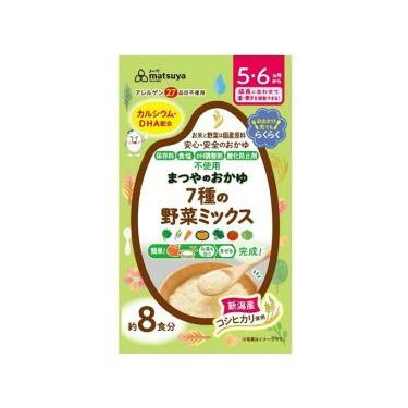 まつやのおかゆ 7種の野菜ミックス 8食入(5...