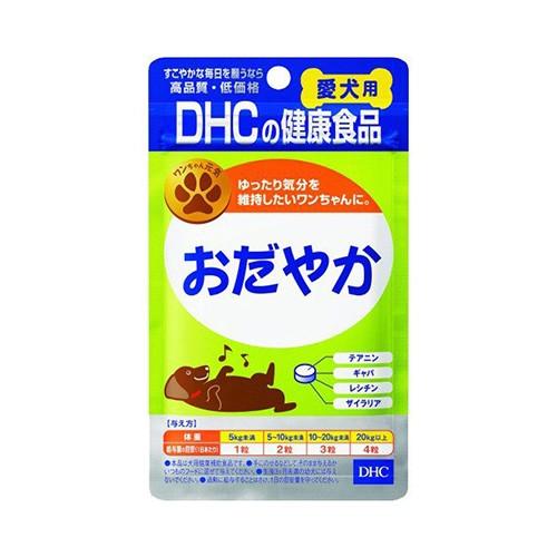【3個まで送料250円(定形外郵便)】(愛犬用)DH...
