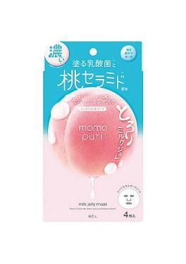 【1個まで送料250円(定形外郵便)】BCLカンパニ...