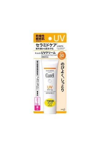 【2個まで送料250円(定形外郵便)】キュレル UV...