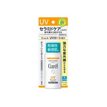 【1個まで送料250円(定形外郵便)】キュレル UV...