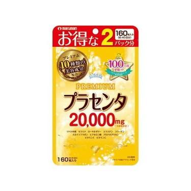 【2個まで送料250円(定形外郵便)】マルマン プ...