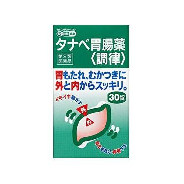【3個まで送料300円(定形外郵便)】【第2類医薬...