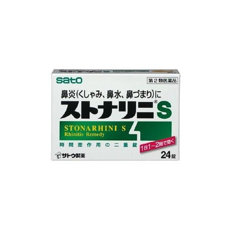 【3個まで送料250円(定形外郵便)】【第2類医薬...