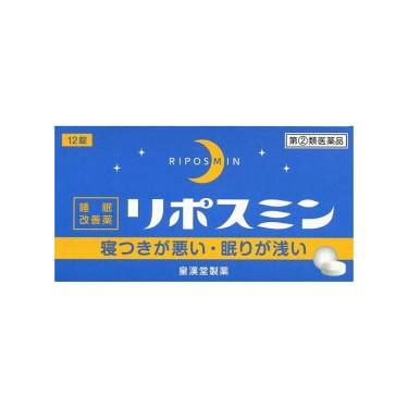 【3個まで送料250円(定形外郵便)】【指定第2類...