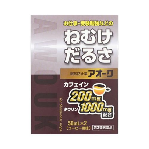 【第3類医薬品】日野薬品工業  アオーク AWOUK...