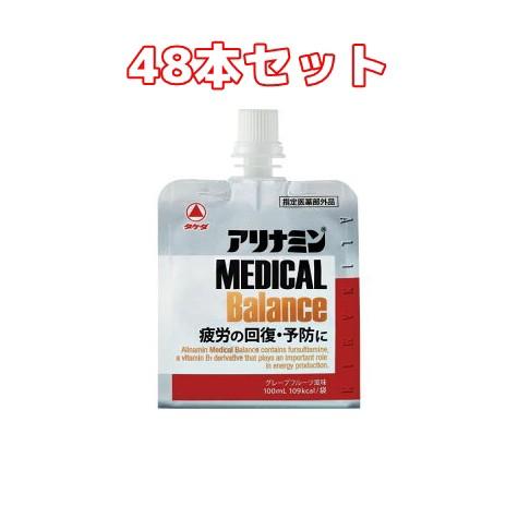 (48本セット)アリナミンメディカルバランス (...