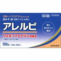 【3個まで送料250円(定型外郵便)】★【第2類医...