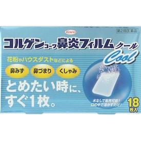 【6個まで送料250円(定型外郵便)】【第2類医薬...