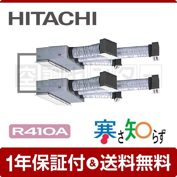 RCB-AP140HNP9-kobetsu 日立 業務用エアコン ビル...