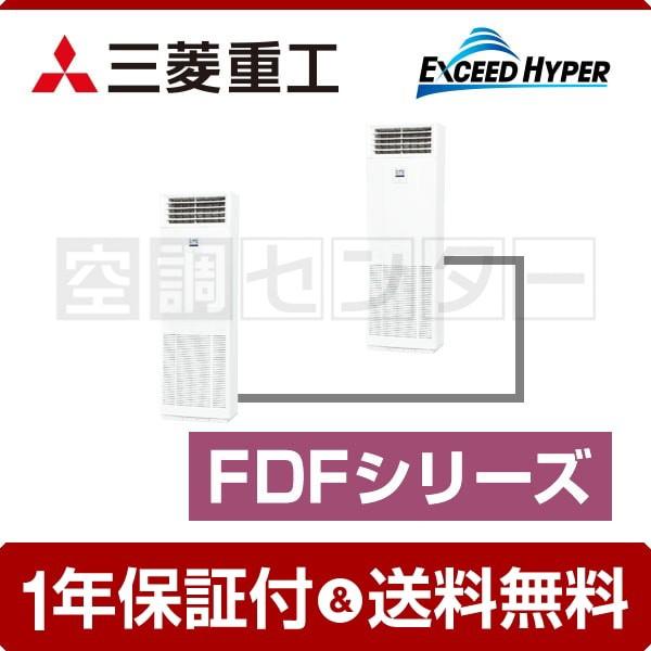 FDFZ1605HP5S 三菱重工 業務用エアコン 超省エネ ...