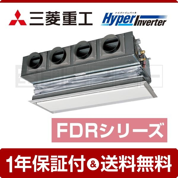 FDRV1125H5S-canvas 三菱重工 業務用エアコン 標...