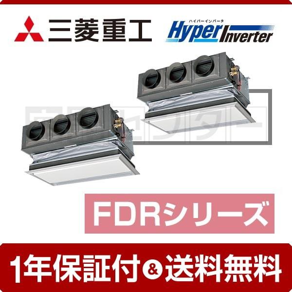 FDRV1405HP5S-canvas 三菱重工 業務用エアコン 標...
