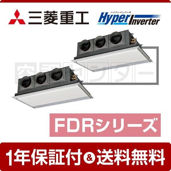 FDRV1405HP5S-silent 三菱重工 業務用エアコン 標...