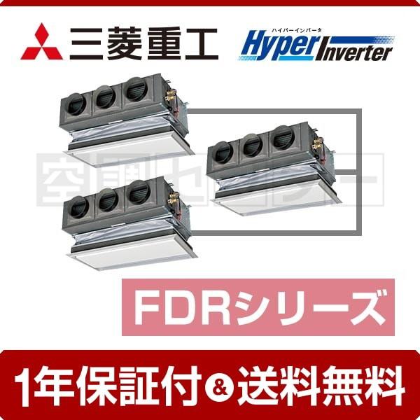 FDRV1605HT5S-canvas 三菱重工 業務用エアコン 標...